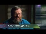Непознанное. Нострадамус 2012. 1 серия.