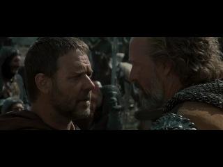 Робин Гуд (2010)  | Режиссёрская версия | Часть 2*